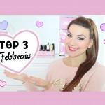 TOP 3: Preferiti Febbraio '15 ♥