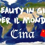 Beauty in giro per il mondo: ossessione per la pelle bianca (Cina)