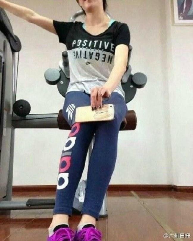weibo3