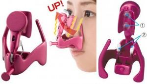 rifarsi il naso